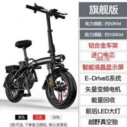 《臺灣現貨》新款電動自行車代步電單車折疊電動車成人輕便小型便捷式代駕雙人