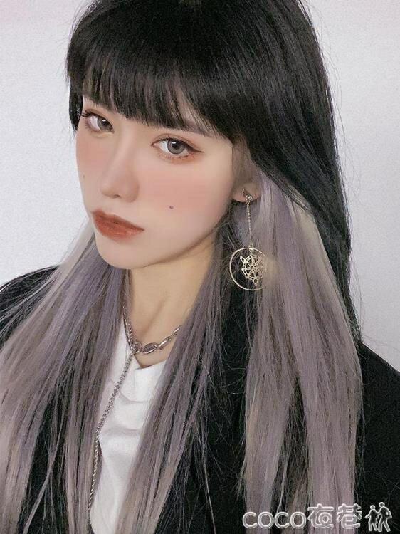 假髮彩色假髮片一片式無痕自然直髮貼片隱形挑染漸變女長髮掛耳染接髮