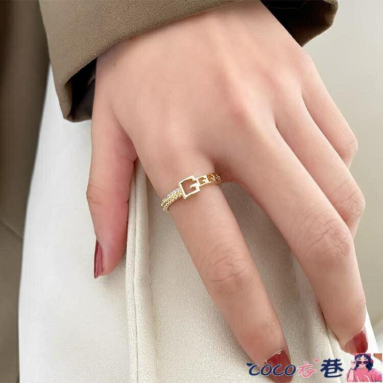 戒指 女士時尚個性指環戒指女潮輕奢小眾設計精緻網紅開口食指戒