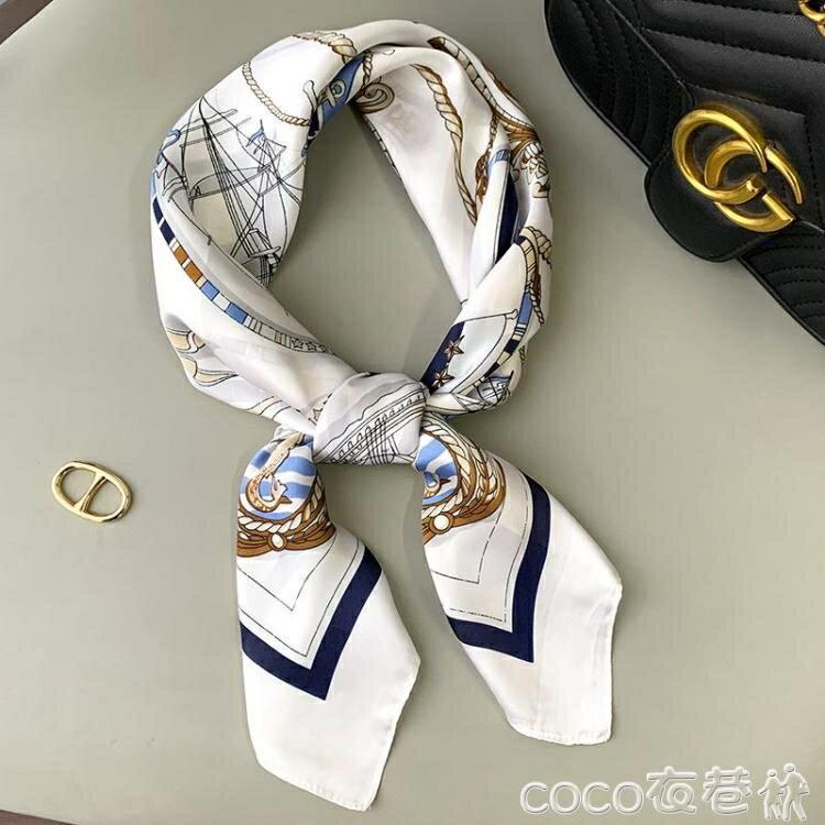 絲巾 百搭春秋夏季脖子小方巾女圍巾護頸韓國薄款長條領巾氣質防曬