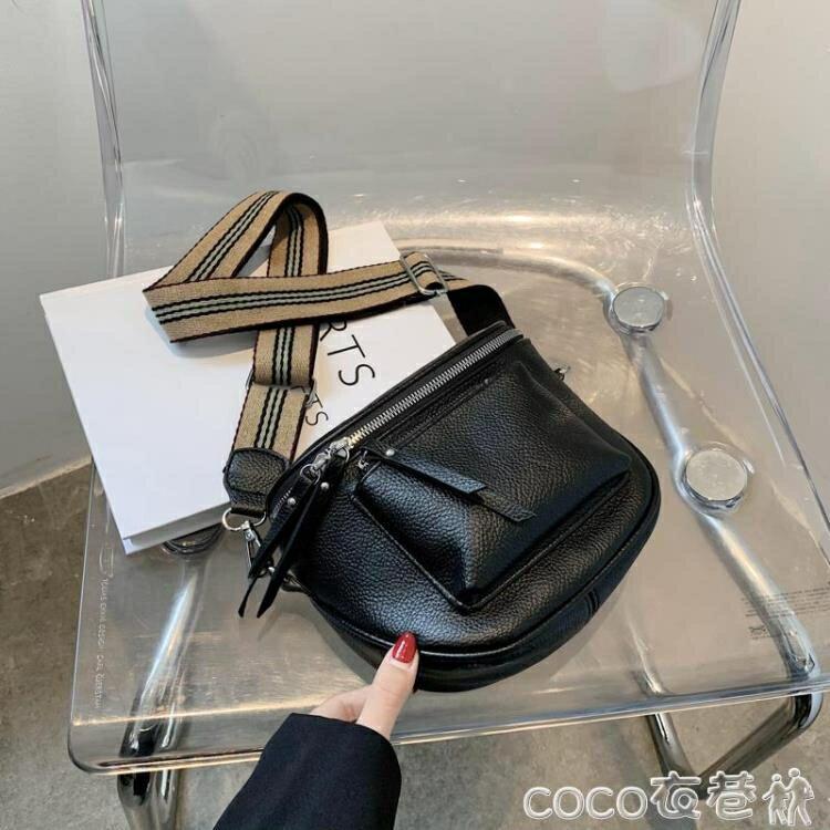 馬鞍包 包包女包2021新款時尚韓版女士側背斜背包軟皮小包休閒馬鞍包