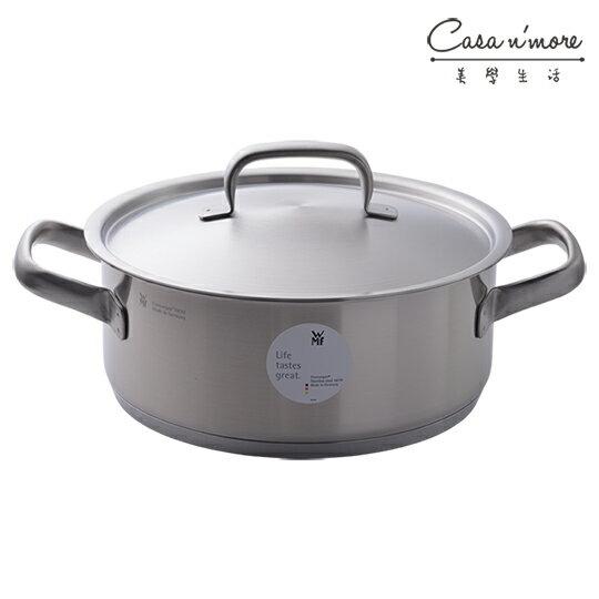 WMF Gourmet Plus 不銹鋼湯鍋 燉鍋 矮身雙耳燉鍋(含蓋) 16cm