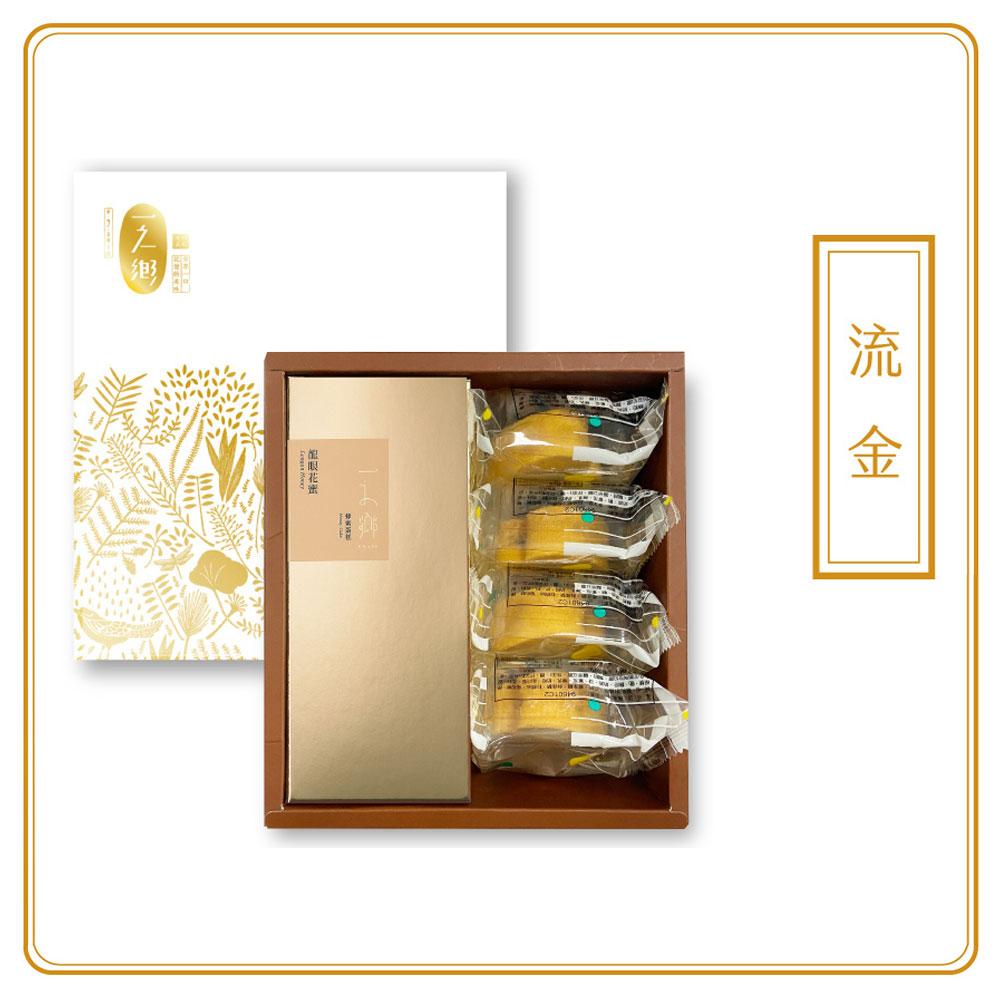 【一之鄉】流金_蜂蜜蛋糕禮盒_10盒