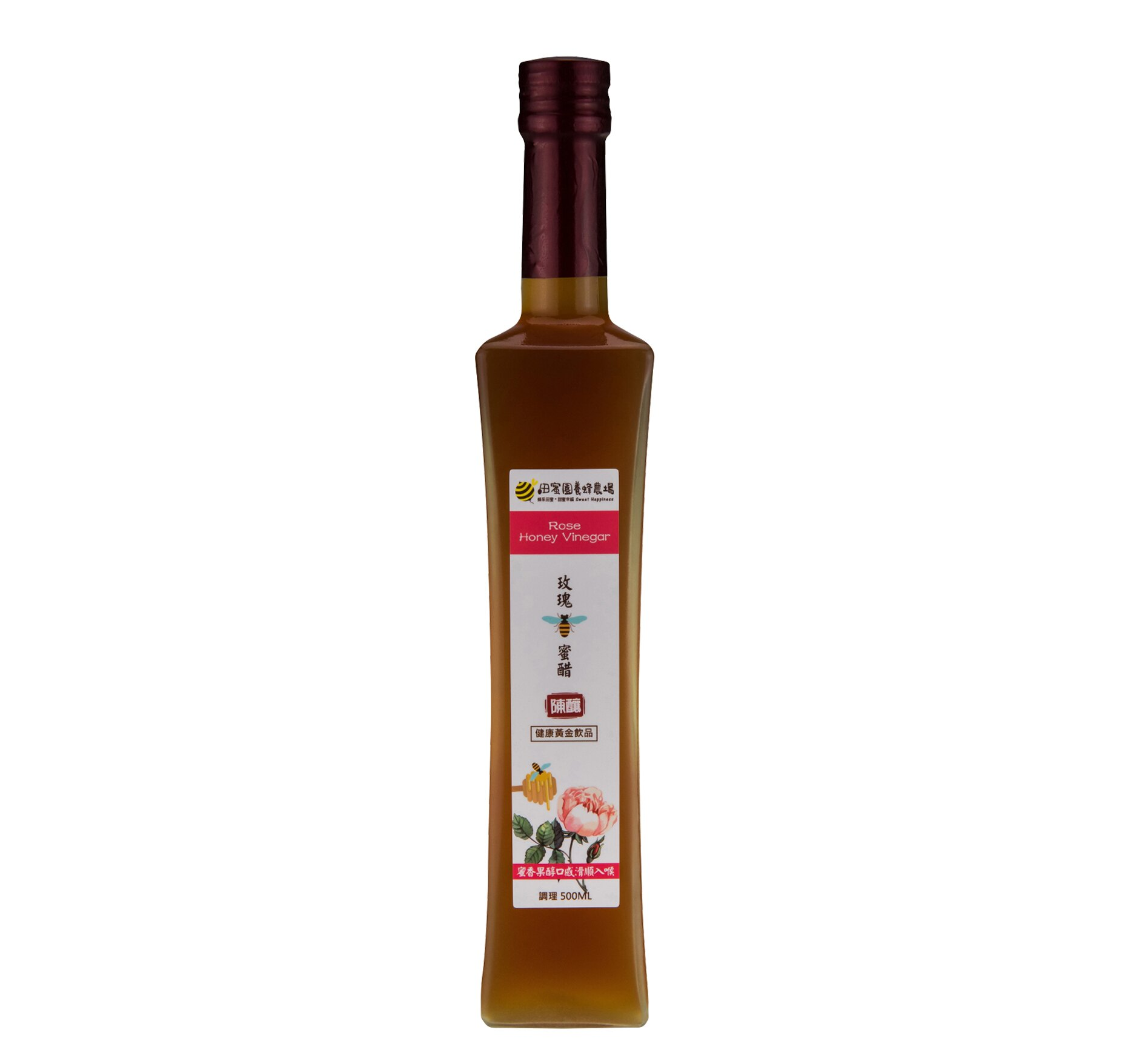 【田蜜園養蜂農場】真味有限公司|玫瑰蜂蜜醋|蜂蜜、蜂花粉、蜂王乳、蜂蜜醋系列