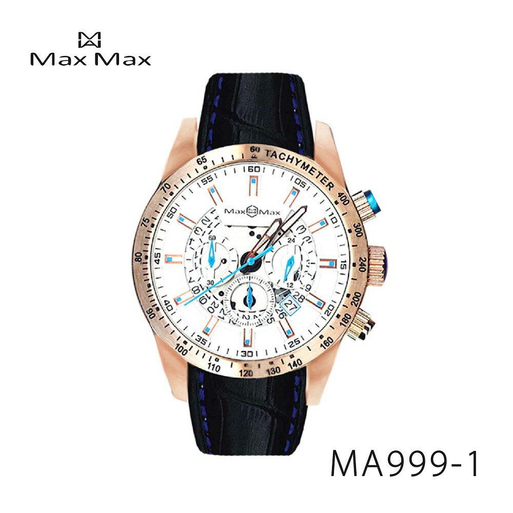 【完全計時】手錶館│MaxMax 原廠公司貨 三眼計時運動腕錶MAX999-1