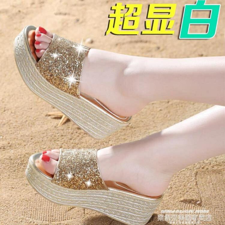 外穿拖鞋涼拖鞋女夏新款室外韓版坡跟時尚外穿厚底增高百搭外出女涼鞋