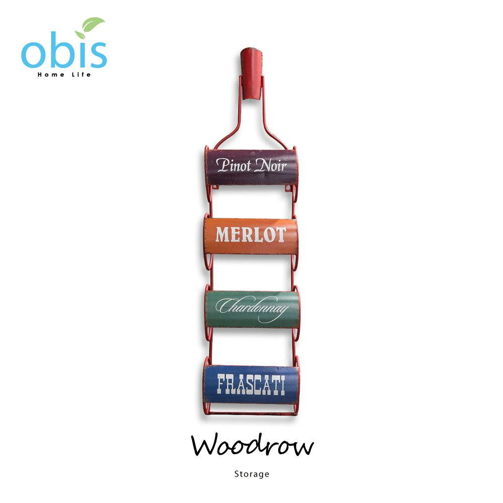 Woodrow酒瓶造型工業風酒架/預購 / H&D