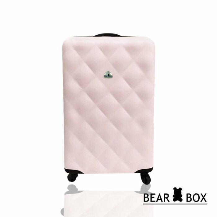 ★BEAR BOX 水漾菱格ABS 霧面20吋旅行箱/行李箱