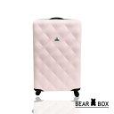 BEAR BOX 水漾菱格ABS 霧面20吋旅行箱 / 行李箱
