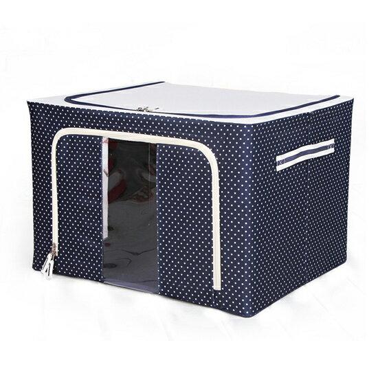 ?MY COLOR?點點折疊鋼架儲物收納箱 100公升 收納盒 衣物 棉被 置物箱 居家收納 造型收納箱【Z83】