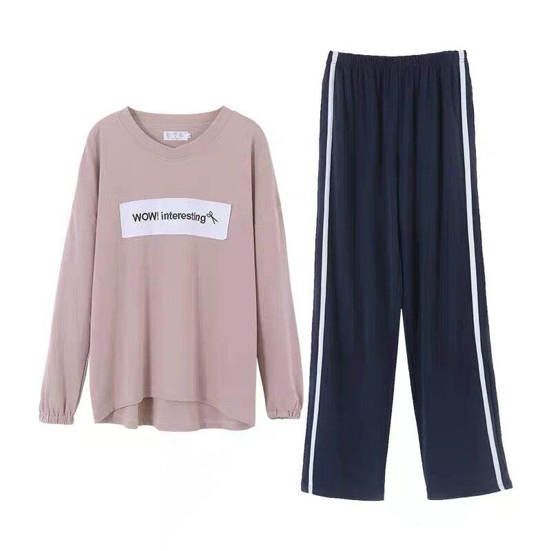 純棉-莫蘭迪粉落肩款居家服套裝(衣+褲) M-XL【漫時光】(D129) 5