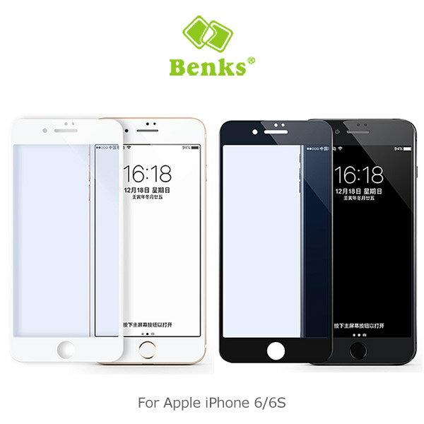 強尼拍賣~ Benks Apple iPhone 6/6S 4.7吋 XR 奈米 PET 保護貼 3D 滿版 抗藍光