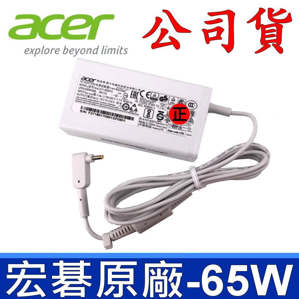 筆電達人 公司貨 ACER 65W 白色 原廠 變壓器 Aspire S7-393 P3 P3-131 P3-171 Iconia W700 ultrabook W700-6495 W70...