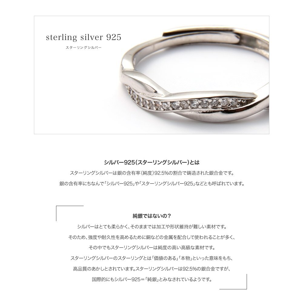 日本Cream Dot  /  925優雅交錯戒指  /  p00003  /  日本必買 日本樂天代購  /  件件含運 9