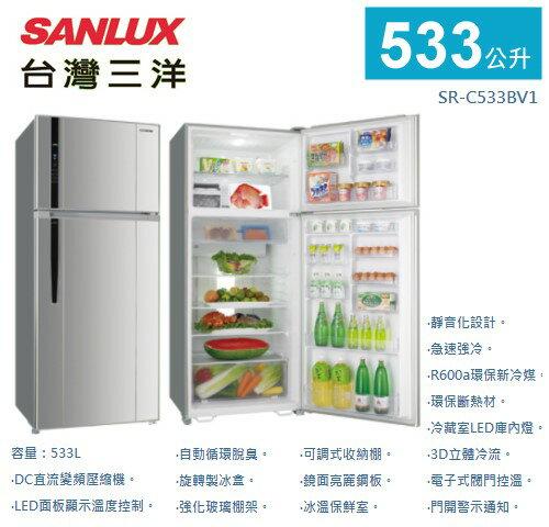 【佳麗寶】-《台灣三洋SANLUX》變頻雙門冰箱-533L【SR-C533BV1】