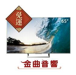 【金曲音響】SONY美規XBR-65X850E 65吋電視