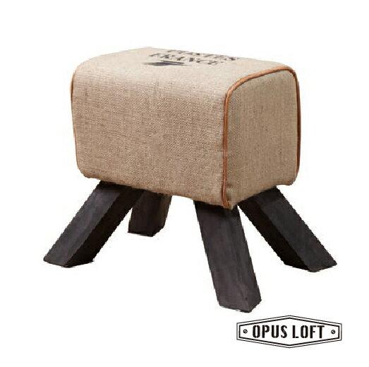 復古LOFT工業風 法式 麻布 圖騰 馬鞍凳