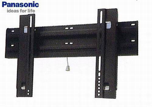 國際牌Panasonic液晶電視原廠壁掛架【TY-WK20TM7】