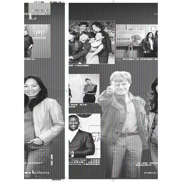 幸運雜誌3月2019第106期 0