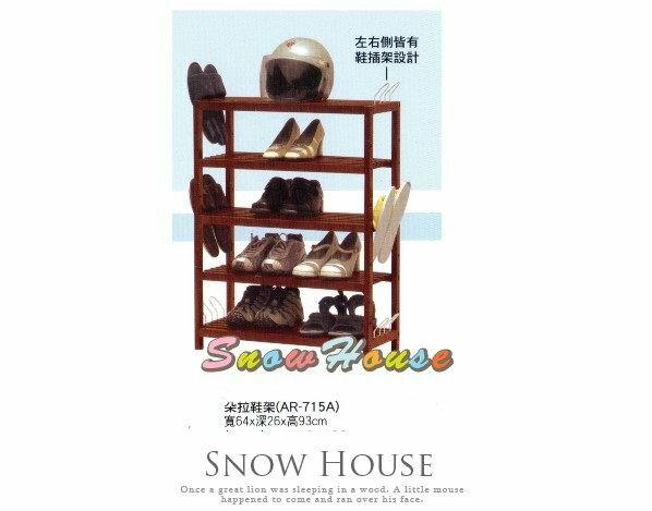 ╭☆雪之屋居家生活館☆╯AA578-10P654-07朵拉鞋架(咖啡)鞋櫃拖鞋架