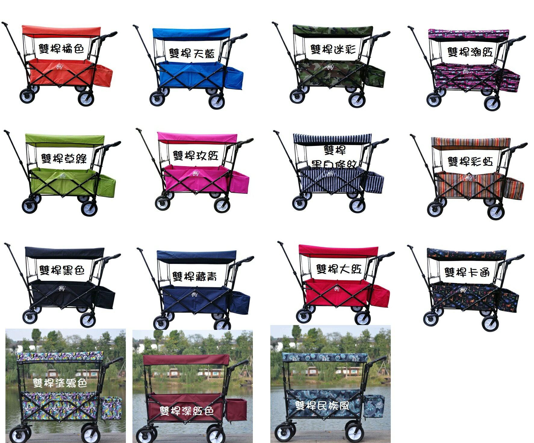 豪華版雙桿款雙煞車-好推好拉帶頂棚手推車/娃娃車/嬰兒手拉車/兒童露營折疊拖拉行李車/寵物推車-預購15色