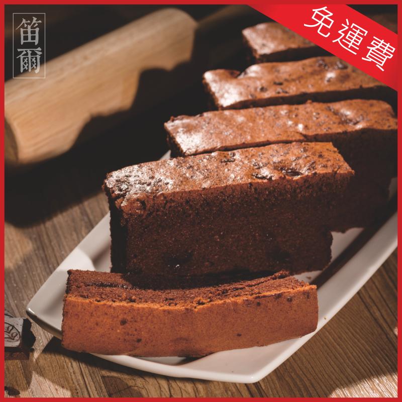 比利時巧克力蛋糕(600g / 盒)含運嚐鮮價-笛爾手作現烤蛋糕 0