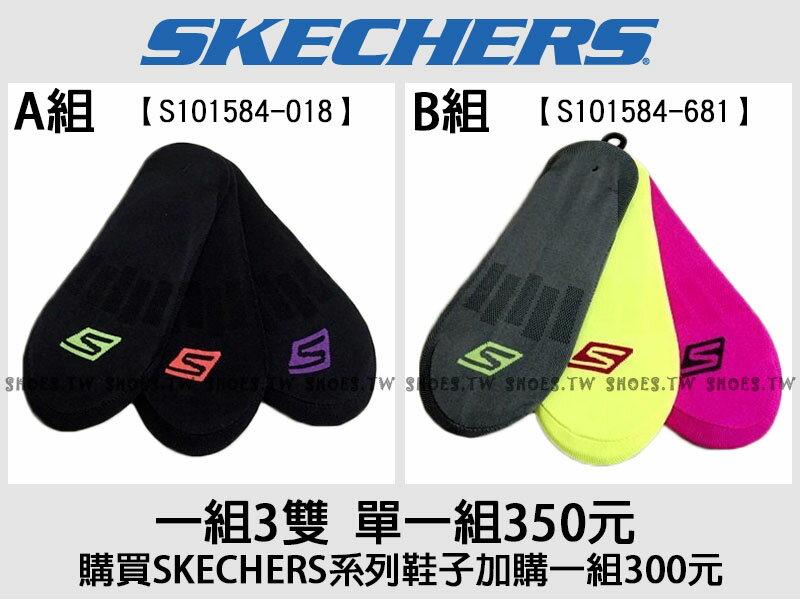 Shoestw【S101584-】SKECHERS 隱形襪 船型襪 GoWalk系列專用 女生 一組三雙 特價350元