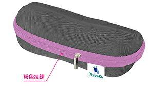 美美眼鏡盒  顏色:灰色  粉紅  規格:169*W68*H57mm
