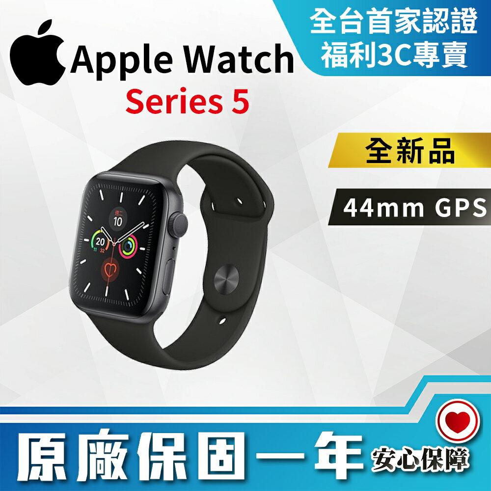 【創宇│全新品】蘋果APPLE Watch Series 5 44mm GPS版 黑色鋁殼+太空灰錶帶 (A2093)
