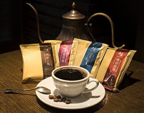 湛盧咖啡-手工濾掛耳包系列~新鮮到貨~