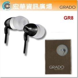 GRADO GR8 耳道式耳機