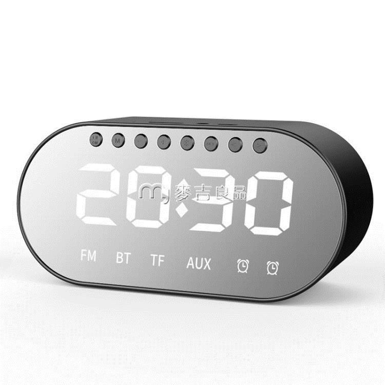 藍芽音響 無線藍芽音箱手機時鐘鬧鐘家用隨身便攜式迷你插卡小音響超 【新年鉅惠】