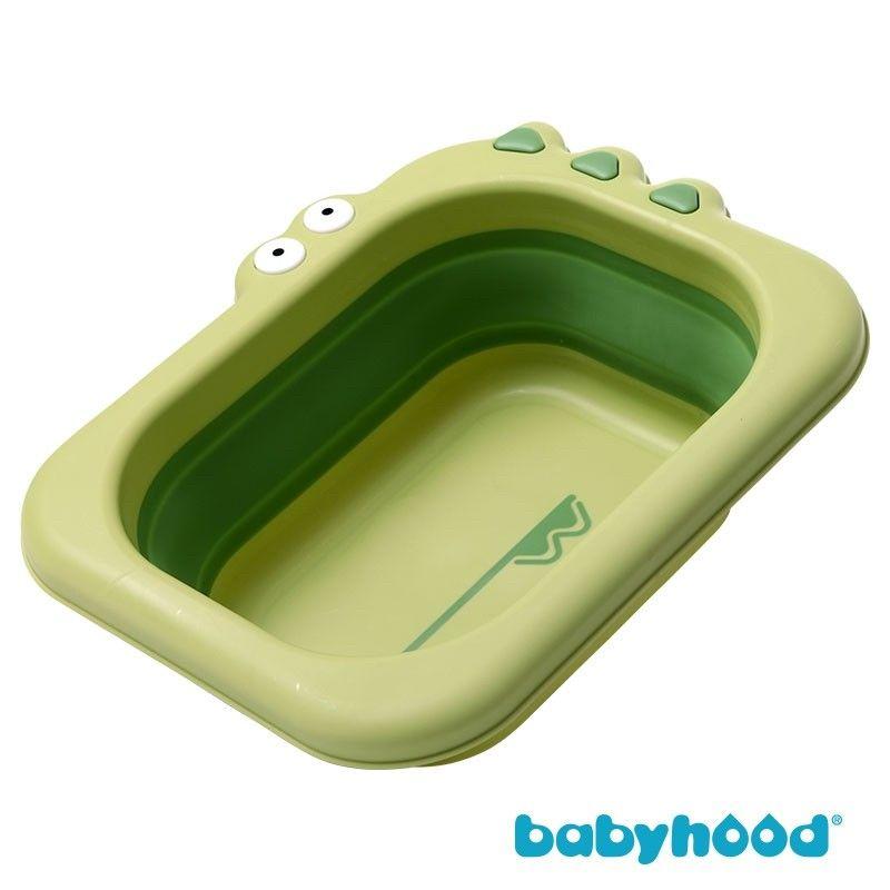 Babyhood 世紀寶貝 小鱷魚折疊小臉盆-雀湖綠★ 衛立兒生活館★