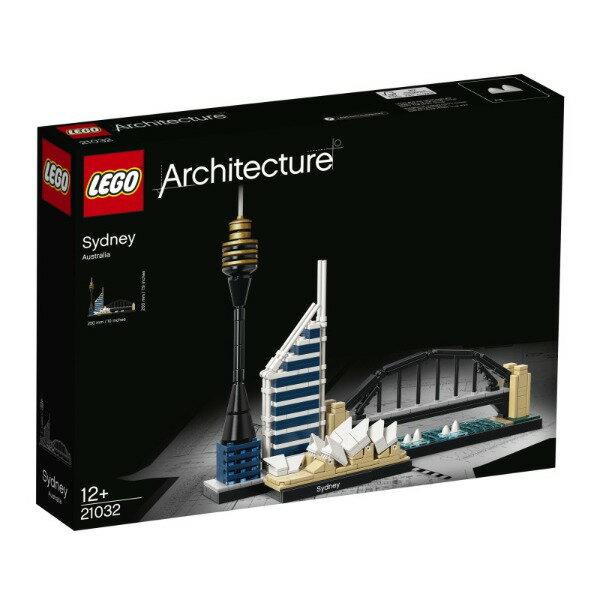 【LEGO 樂高積木】建築系列 - 雪梨 LT-21032