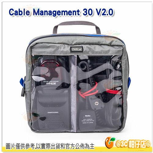 Thinktank 創意坦克 Cable Management 30 V2.0 彩宣公司貨 配件收納袋 CM247 線材包 收納配件包