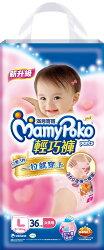 加贈兒童玩具,玩具內容依當月為主【滿意寶寶MamyPoko】輕巧穿褲型紙尿布 女孩款-L36*4包