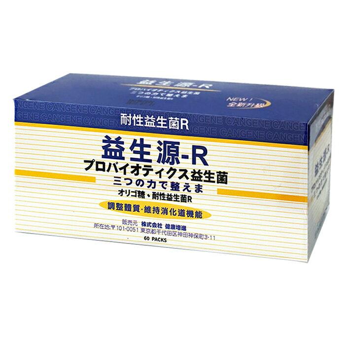 秉新 益生源-R 益生菌60包/盒