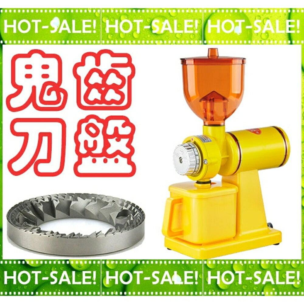 《加贈電子秤+咖啡豆+清潔刷》Tiamo 610N 黃色款 鬼齒刀 手沖/美式咖啡專用 電動磨豆機 (台灣製)