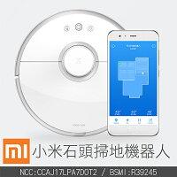 小米Xiaomi,小米掃地機器人推薦到免運 現貨供應 米家石頭掃地機器人 (小米掃地機器人2) 二代 拖地 APP遙控 吸塵器 吸塵機 iRobot 【coni shop】