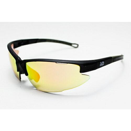 蝴蝶魚戶外用品館:AD029CH變色太陽眼鏡;蝴蝶魚戶外運動用品館