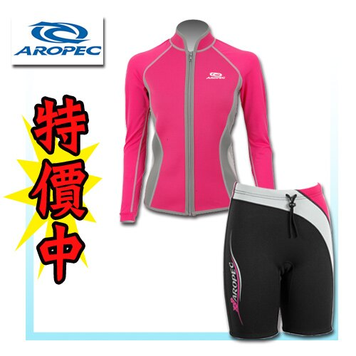 女性游泳兩截式防寒衣- 1.5mm平衡;Wetsuit; 蝴蝶魚戶外