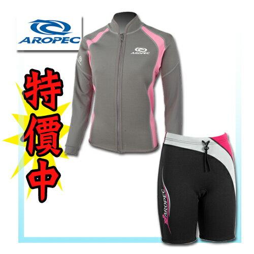 女性游泳兩截式防寒衣- 1mm 鈦元素 ;Wetsuit; 蝴蝶魚戶外