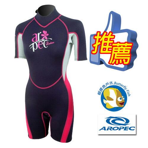 女性游泳防寒衣- 2.5mm Aropec Vitality活力 紅;Wetsuit; 蝴蝶魚戶外