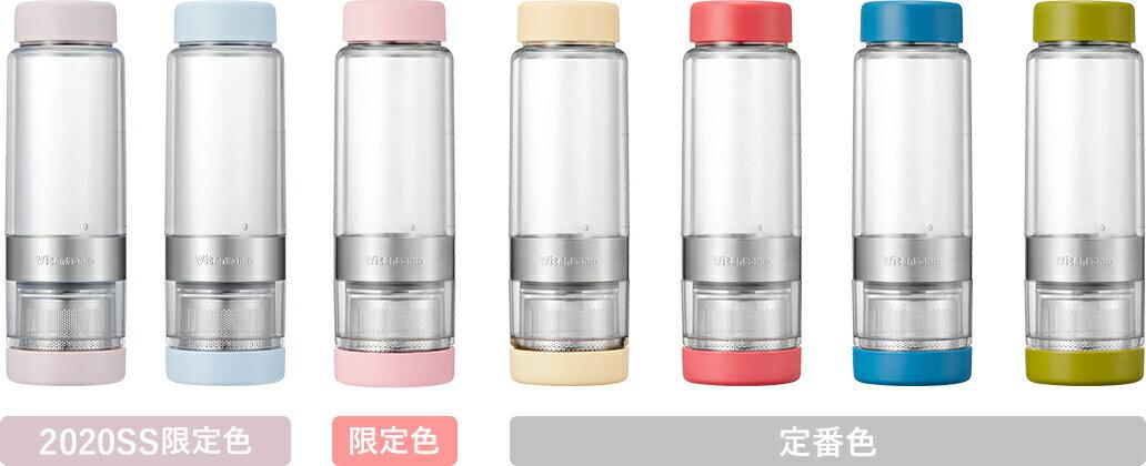 新色 / 日本Vitantonio 扭扭泡茶杯隨行杯 / VTW-30。日本必買代購 |件件含運|日本樂天熱銷Top|日本空運直送|日本樂天代購