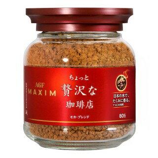日本AGF 華麗香醇摩卡咖啡 (80g)/4901111200210