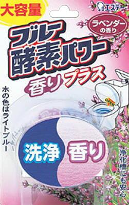 日本愛詩庭『雞仔牌』-馬桶酵素(薰衣草香)120G