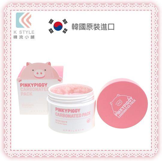 韓國 April Skin  粉紅豬碳酸泡泡面膜 泡泡面膜 清潔面膜 清潔 面膜