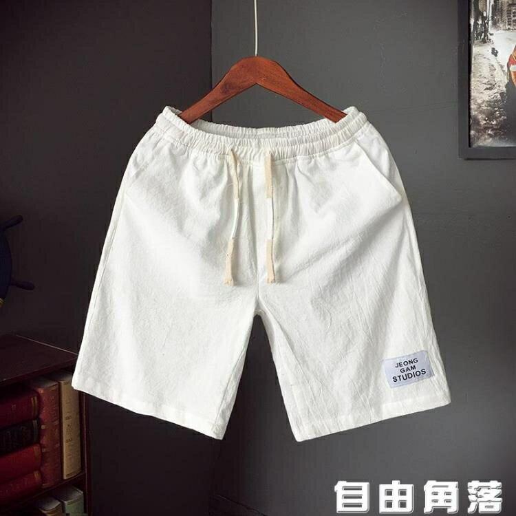 夏季棉麻短褲男加大碼日系潮胖寬鬆中褲五分褲休閒薄款沙灘褲--品質保證 免運