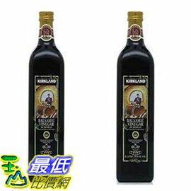 [COSCO代購]W750981KirklandSignature科克蘭摩地納香醋1公升(2入裝)
