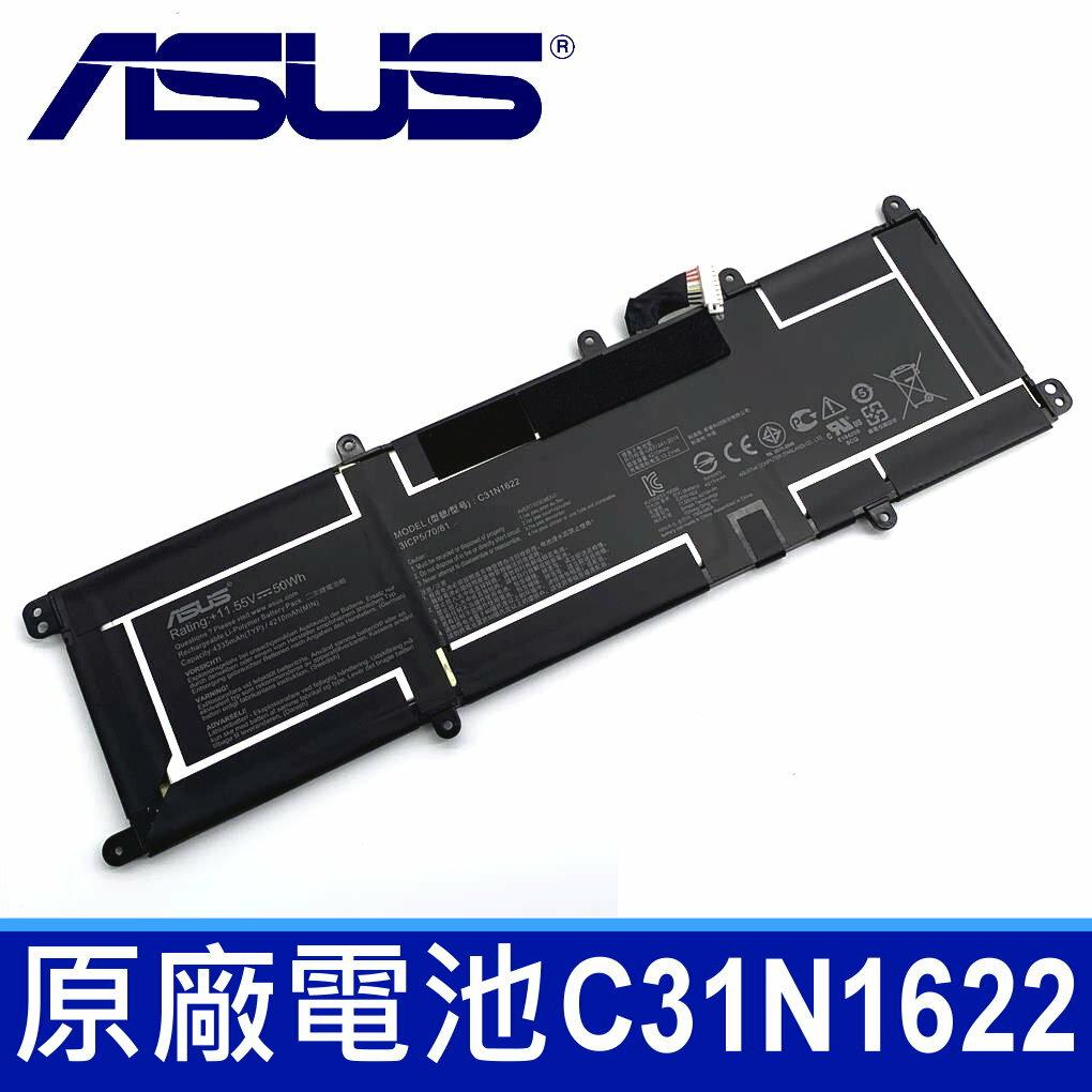ASUS C31N1622 原廠 電池 Asus ZenBook UX430UA UX430UN UX430UQ UX3430UA UX530UQ UX530UX UX530UZ